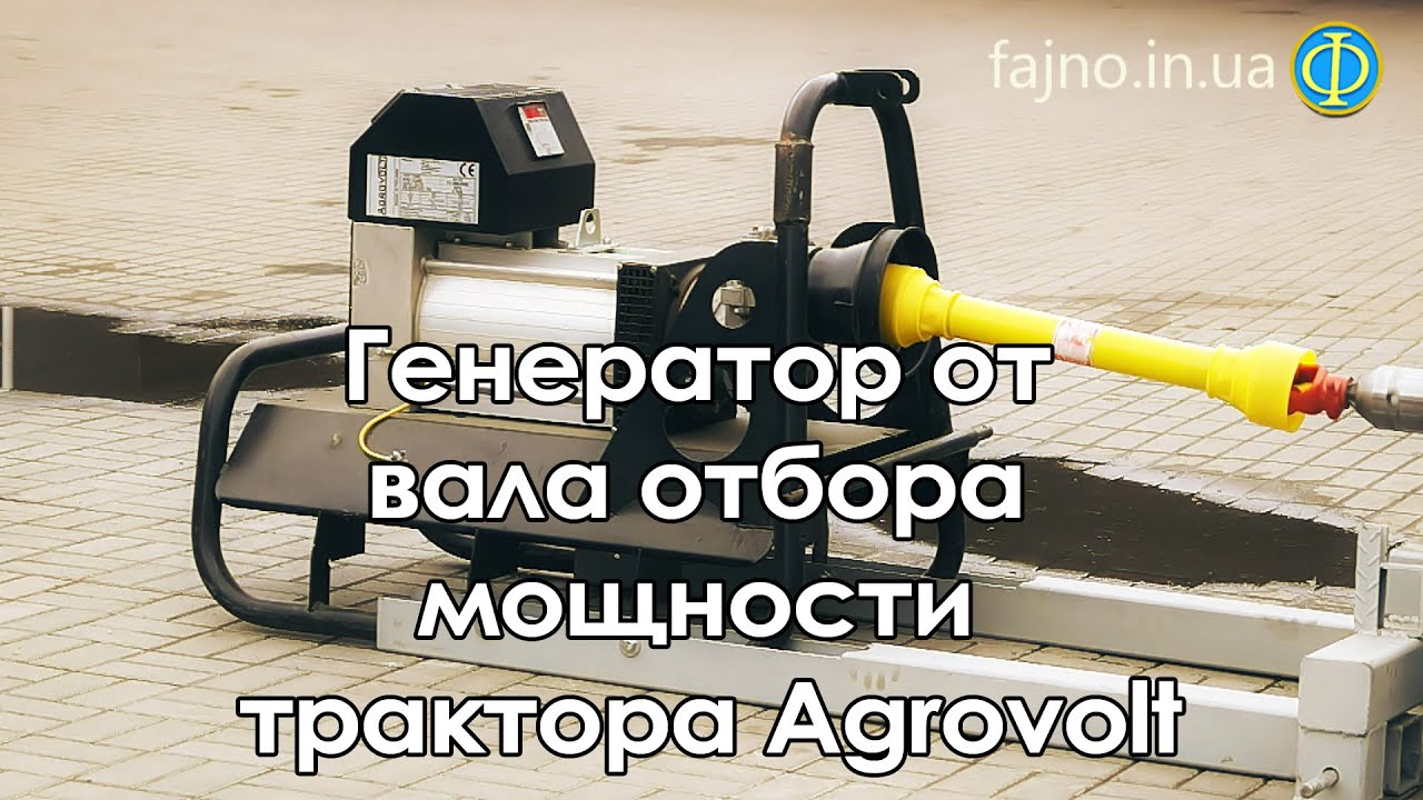 Бензиновый генератор в 1,5 – 2 раза дешевле дизельного аналога, имеет более простую ко.