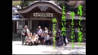 伊豆・明徳寺