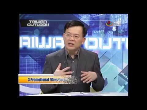 TAIWAN OUTLOOK—林寬裕( 2015年新北市府文化局長)A 24-Hour Library in New Taipei City