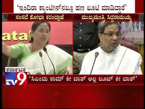 Shobha Karandlaje hit out at CM Siddaramaiah on his dig at PM Narendra Modi on Mann Ki baat