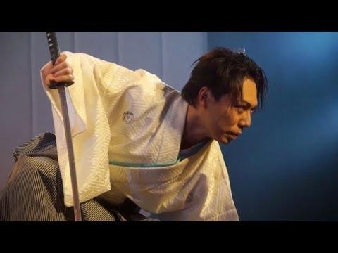 Samurai Sword Dance