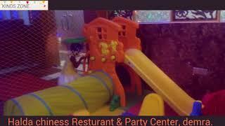 Halda Chiness Resturent & Party Center.