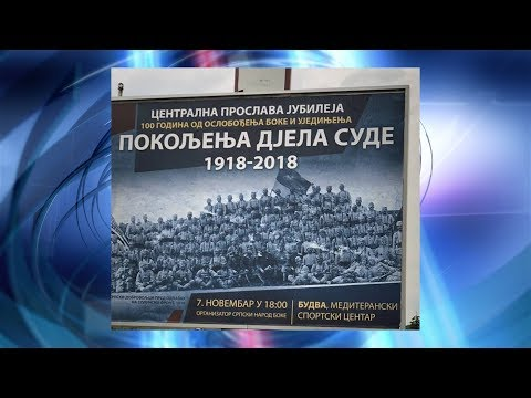 Podgorica: ,,To su perverzije, ovde se neće slaviti ujedinjenje''!