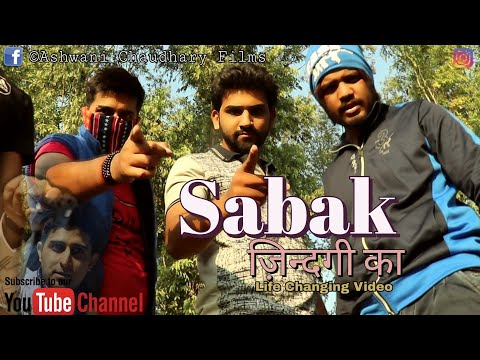 Baixar Chaudhary brother s - Download Chaudhary brother s   DL Músicas