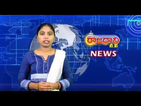 Baixar Bhatraju raju - Download Bhatraju raju   DL Músicas