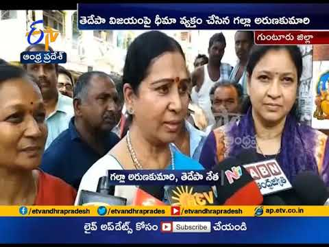 TDP will win elections | Galla Arunakumari