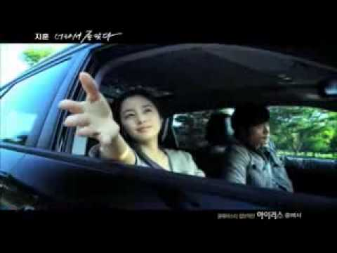 [IRIS OST] Ji Hoon - I Was Glad It Was You