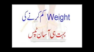 Special Weight loss tea Easy cooking with as