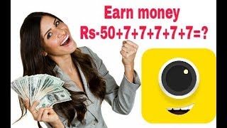 How much money earn from 4Fun apps | 4Fun Apps Review Afert Used | Tech2Teach