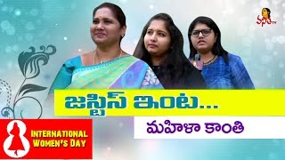 Face to Face with Justice Nageswar rao Wife Shivakumari & his Daughters || Vanitha TV