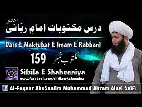 Dars E Maktubat E Imam E Rabbani Maktub No 159