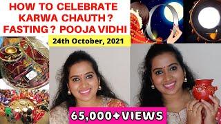 Karva Chauth 2019 How To Do Karwa Chauth Pooja in Hindi KarvaChauth  Vrat & KarvaChauth  Pooja Vidhi