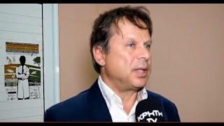 Συνέντευξη του Καθ. Αριστείδη Τσατσάκη στη διάρκεια 3ης Επιστημονικής Διημερίδας για τα φυτοφάρμακα