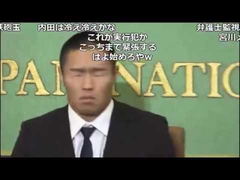 2018/05/22 【アメフト 反則タックル問題】日大選手 記者会見