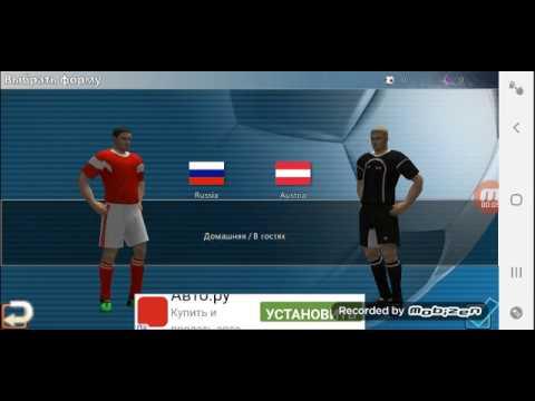 Россия-Австрия (Чемпионат мира по футболу 2019) Кто выйдет в финал? Счёт-7:0