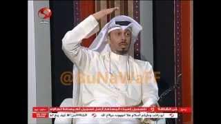 سعود الشويعي الحمدلله مالقو رجلي الا بعد اربع ساعات