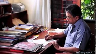 Ada Sanda Yaaya , Rathna Sri Wijesingha - 1