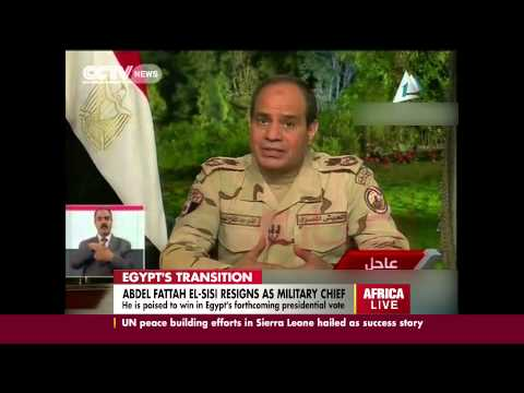 Abdel Fattah al-Sisi announces His Presidential Bid