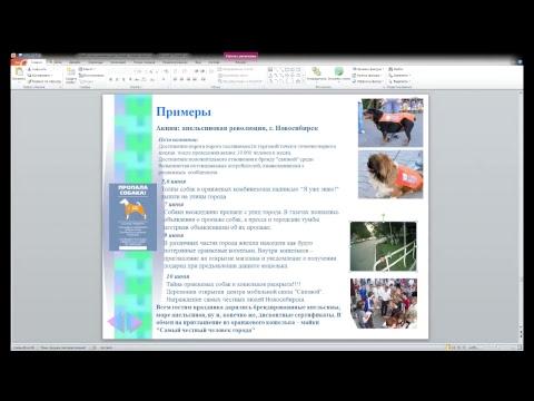 Маркетинговые коммуникации: ATL, BTL, TTL. Trade-маркетинг. Светлана Стерхова.