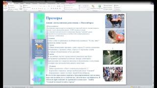 видео Виды BTL-рекламы. BTL в Интернете