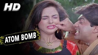 Atom Bomb | Alka Yagnik, Abhijeet Bhattacharya | Muqaddar 1996 HD Songs | Rohit Kumar, Simran