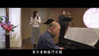 救贖與啓示 - 調寄蕭邦鋼琴奏鳴曲第二號第三樂章