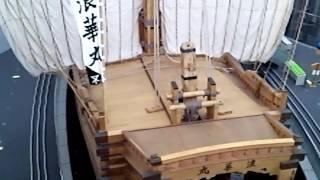 江戸時代の菱垣廻船・浪華丸