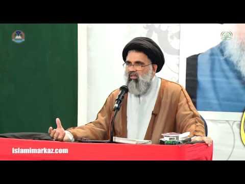 [Seminar]Barsi Shaheed Muhammad Baqir Al Sadr (ra) - Allama Jawad Naqvi