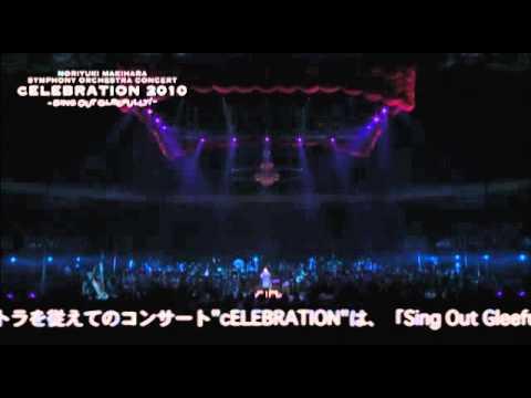 槇原敬之cELEBRATION 2010〜Sing...