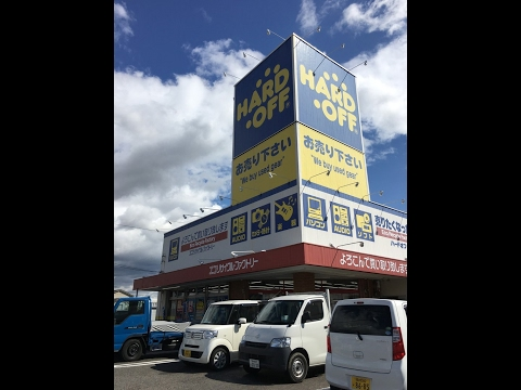 Retro Game Shopper Japan - Hard Off - Nagoya Airport Store - Aichi Prefecture - ハードオフ 名古屋空港通店 愛知県
