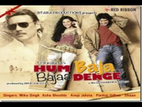 Hum Baja Bajaa Denge Hindi Movie In 720p Download