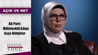 Açık ve Net - 21 Haziran 2018 (AK Parti Milletvekili Adayı Ayşe Böhürler)