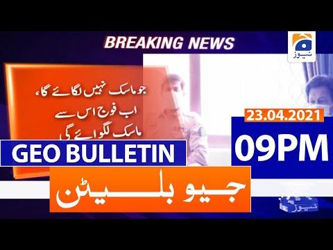 Geo Bulletin 09 PM | 23rd April 2021