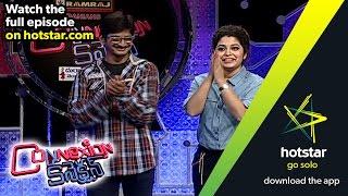 Connexion - Episode 22 (25 - 09 - 15) | Simha-Chandrabose | Anantha Sriram- Damini  | Viswa-Parnika