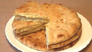 Осетинские пироги с картофелем и сыром. Просто и недорого!