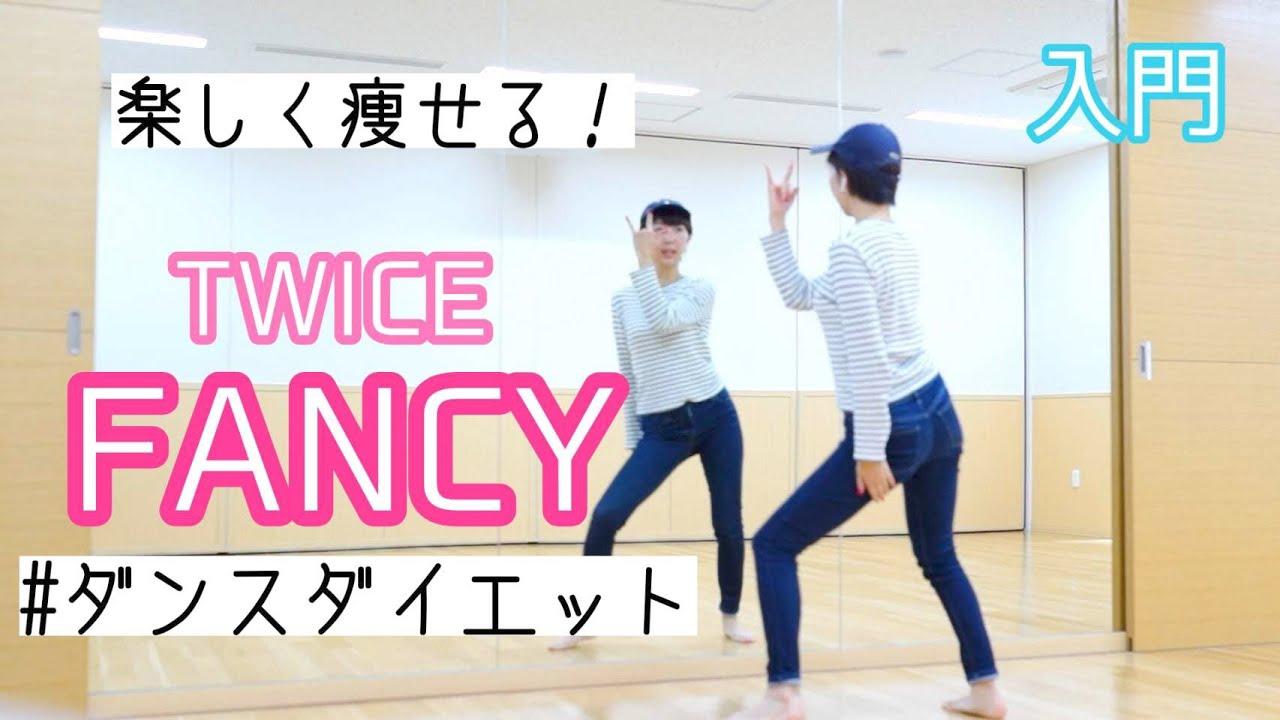 痩せ すぎ 注意 ダンス