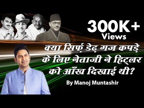 'azadi'-|-manoj-muntashir-|-desh-bhakti-geet-|-hindi-poetry