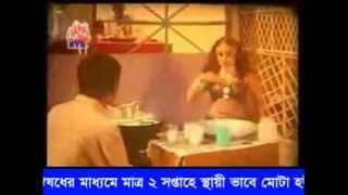 bengali movie actress poly song tangailer doy valo