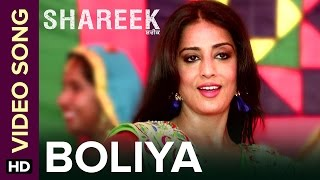 Boliya | Video Song | Shareek | Mahie Gill, Kuljinder Sidhu