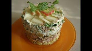 Пикантный салат с авокадо и яблоком I Spicy salad with avocado and apple🥑 🍎