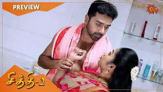 Chithi 2 - Preview | Full EP free on SUN NXT | 22 Feb 2021 | Sun TV Serial