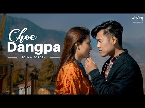 Choe dangpa | Sonam Topden |Official Music Video | Reprise | Bhutanese Song
