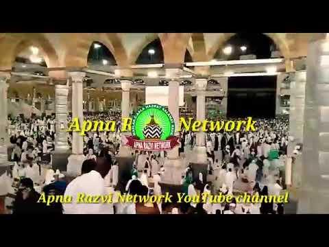 Kalam e tajushariya Asad Iqbal kalkattavi Hamare channel ...