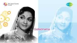 Gollabhama   Chandamama song