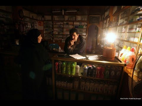 lsraeI Begins Reducing Electricity To Gaza