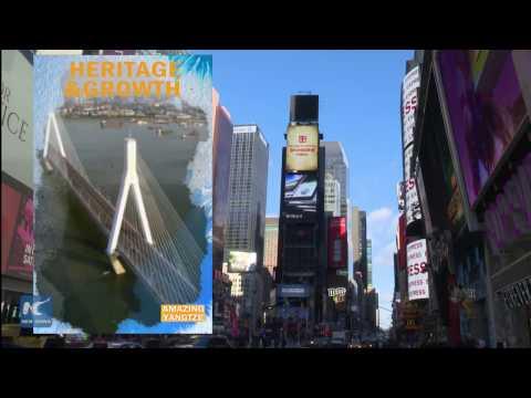 """Amazing Yangtze"" running on Times Square billboard"