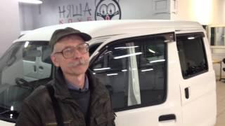 Отзыв о покупке Daihatsu Hijet