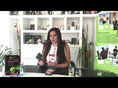 About Acai Berry capsules