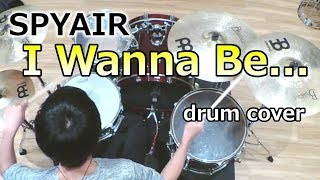SPYAIR 「I Wanna Be...」 drum cover