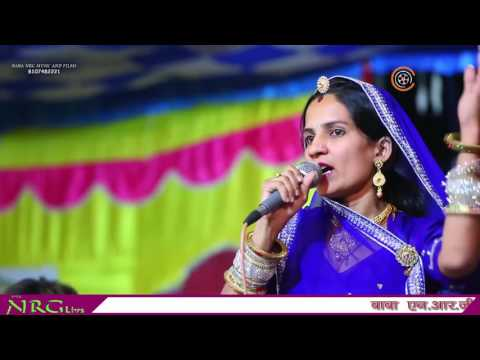 Rajasthani Hit Bhajan - Ghoomar Ghalni Re   HD VIDEO   Manju Gurjar   Rajgarh Live   RDC Rajasthani